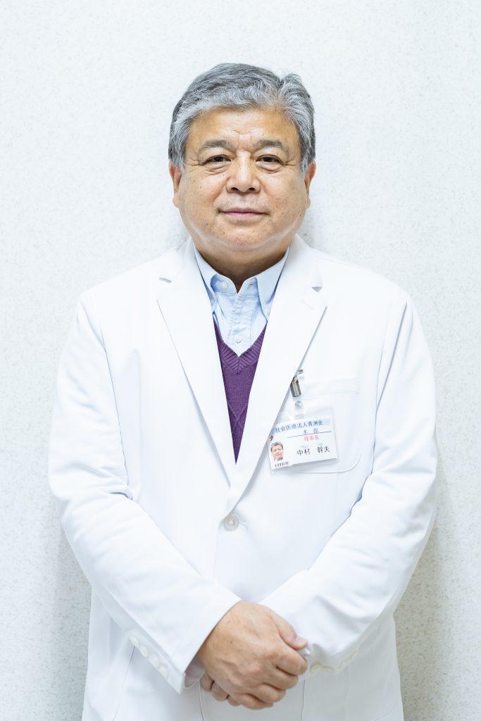 中村幹夫理事長